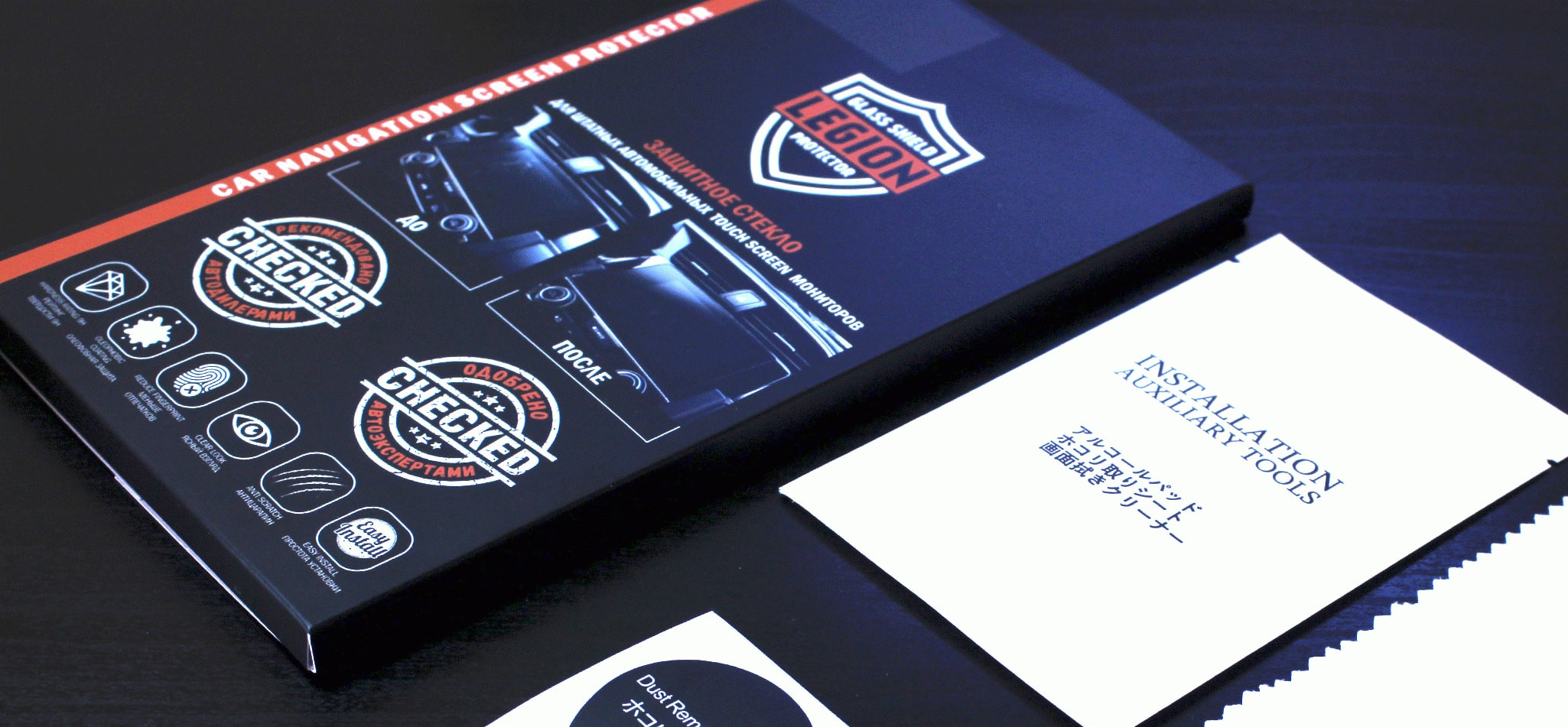 Купить комплект защиты LegionGlass для мультимедийной системы и навигации автомобиля Москва Россия